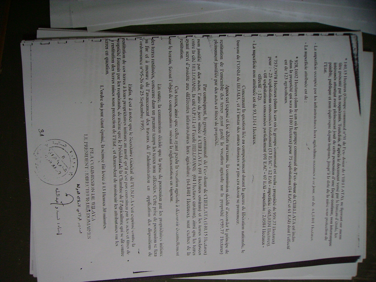 pvrunioncommissionrestitution01061998p4.jpg