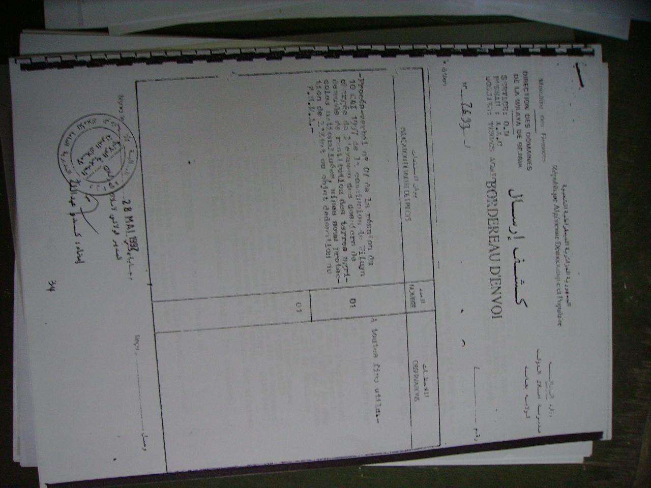 pvrunioncommissionrestitution10mai1997p1.jpg