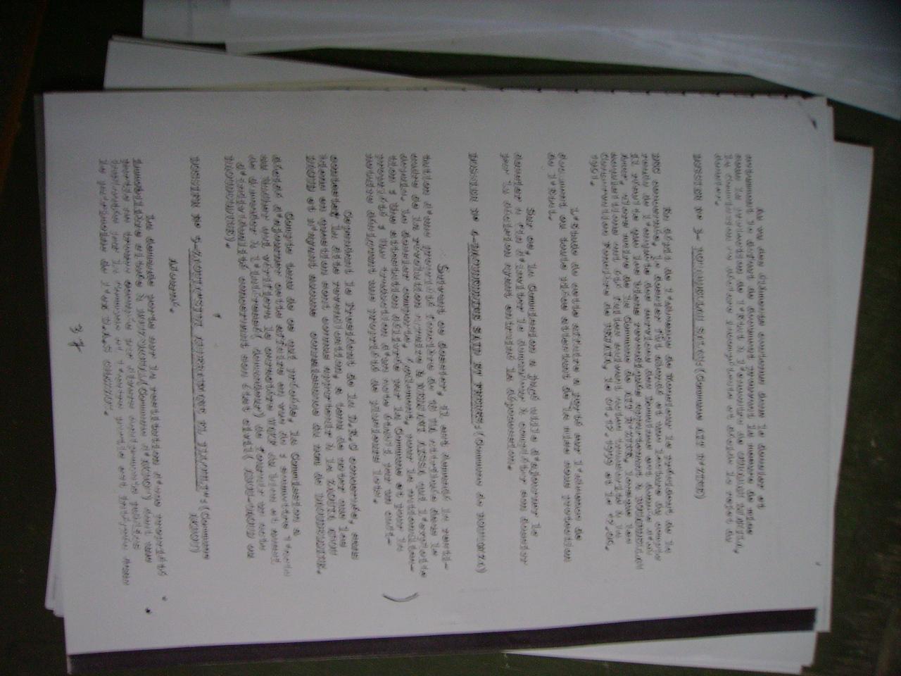 pvrunioncommissionrestitution10mai1997p4.jpg