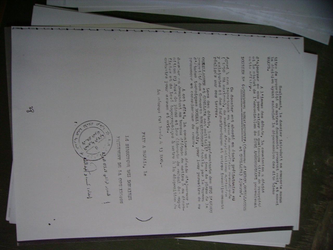 pvrunioncommissionrestitution10mai1997p5.jpg
